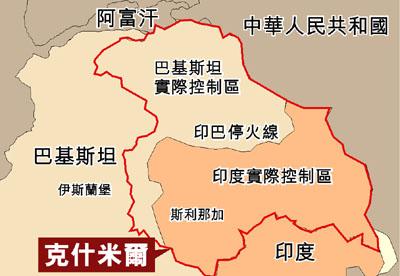 印巴冲突_印媒称中国驳斥驻军克什米尔谣言:不过是建筑工人