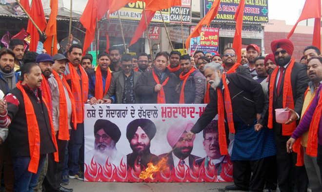 当街焚烧中国国旗,揭秘火焰系印度反华党派