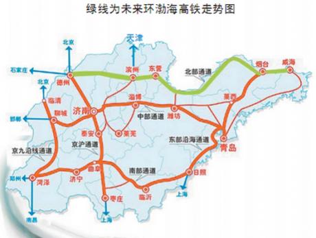 环渤海高铁方案获原则通过 设计时速350公里